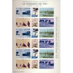 """Foglio erinnofilo Esposizione storica - Filatelica """"La conquista dei Poli"""" Cremona 4-19 marzo 1978"""