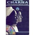 L'armonia dei Chakra - I suoni dei pianeti per rigenerare l'energia - Con CD