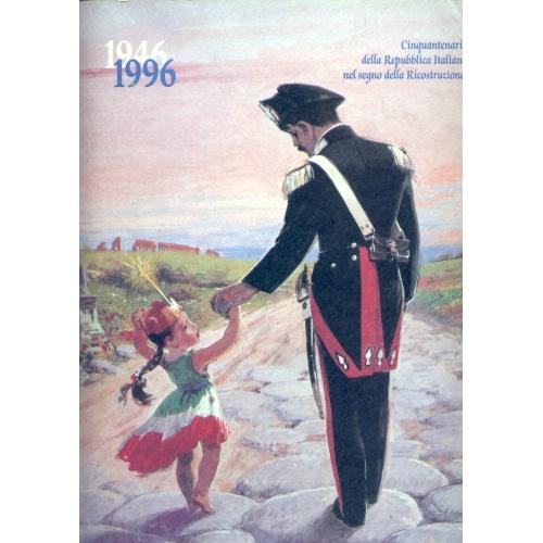 Calendario Carabinieri Prezzo.Calendario Arma Dei Carabinieri 1996